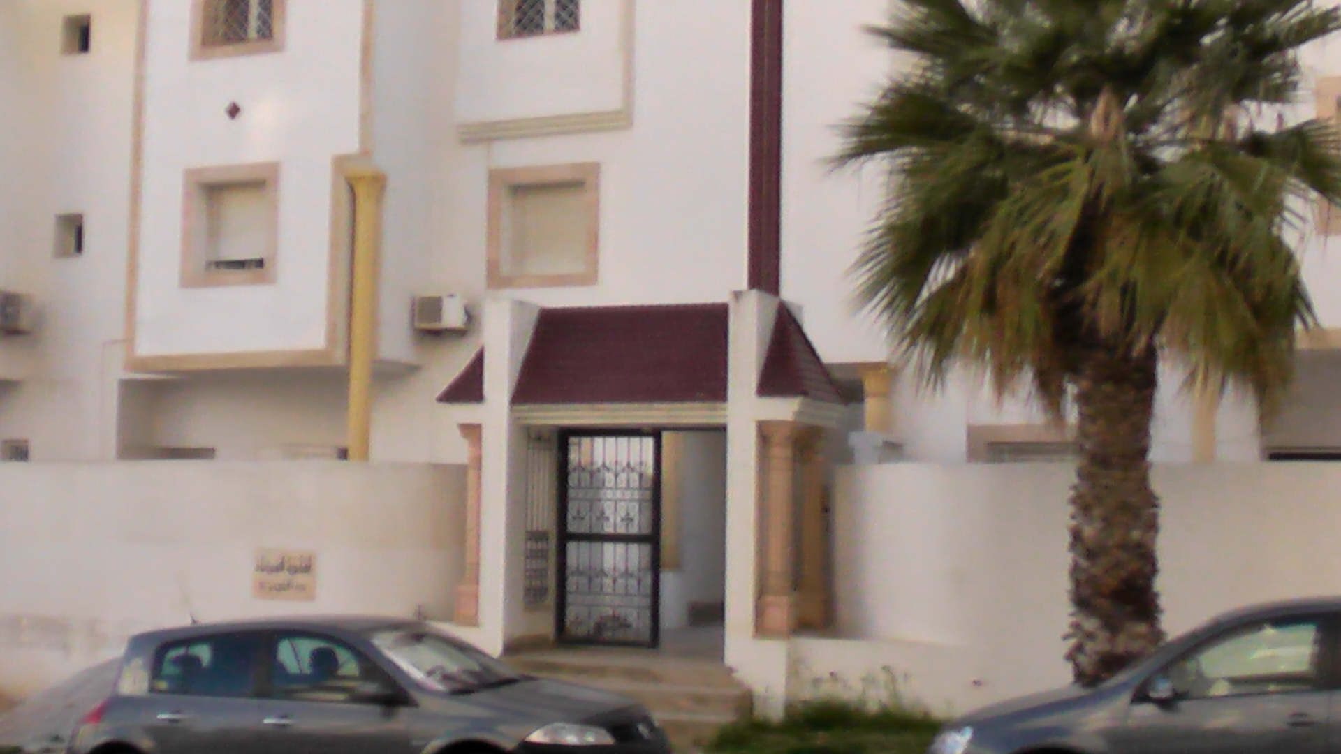 Ariana Tunisie vente achat location appartement terrain maison villa Tunis