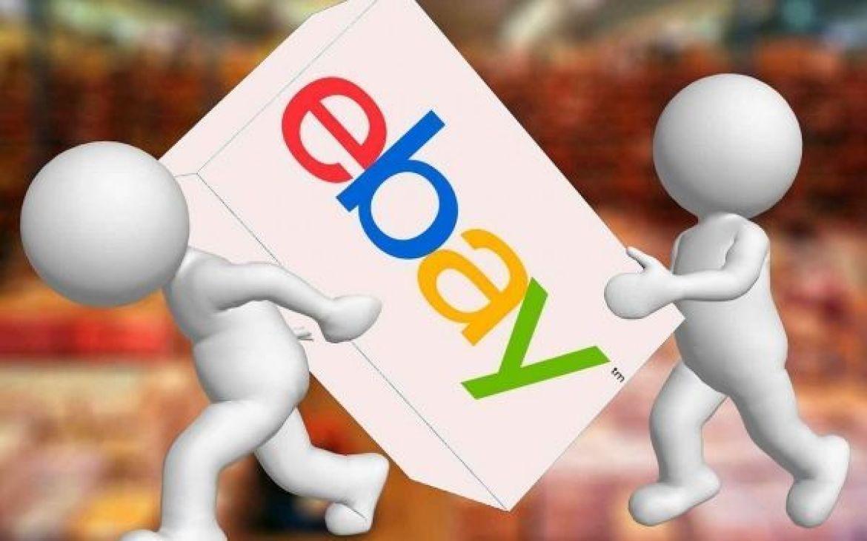 Agencia Sidecar agenciasidecar-blog-como-son-las-devoluciones-en-Ebay-600x375 INICIO