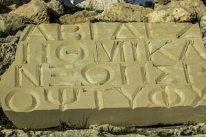Tłumaczenie grecki