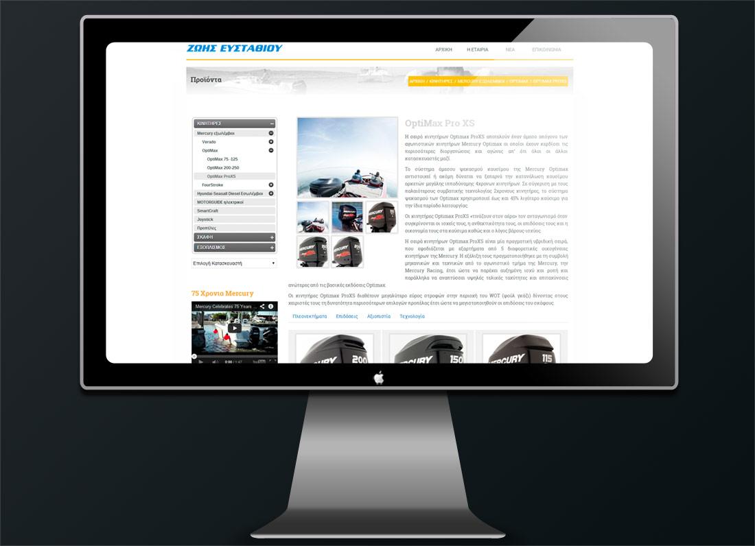 zois-catalog001