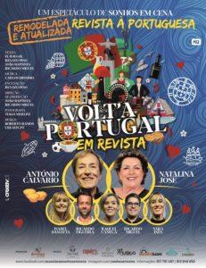 VOLTA A PORTUGAL EM REVISTA - CINE-TEATRO GARRETT