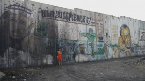 WALL גדר جدار INÉS MOLDAVSKY - Galeria Municipal do Porto