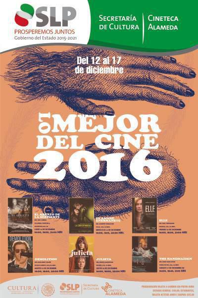 Cine 2016