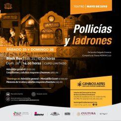 CEART pollicias