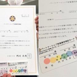 酷新聞:日本京都迎接 同性伴侶證明 點亮地標彩虹燈