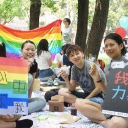 酷新聞:輔仁大學用「彩虹週」 力挺同志 化解歧視