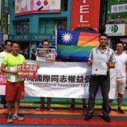 酷新聞:台北西門町街頭 出現彩虹大道