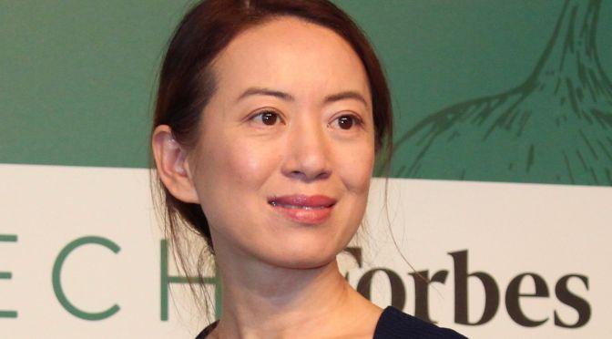 Women in Agtech: MicroGen Biotech's Xuemei Germaine
