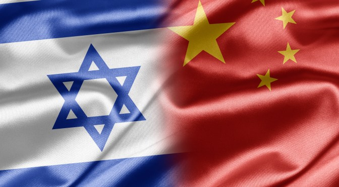 Ag Industry Brief: Israel, China in $300m Agtech Deal, Mistletoe CEO Launches Indian Agtech Accelerator, Protix Acquires Insect Breeder, more