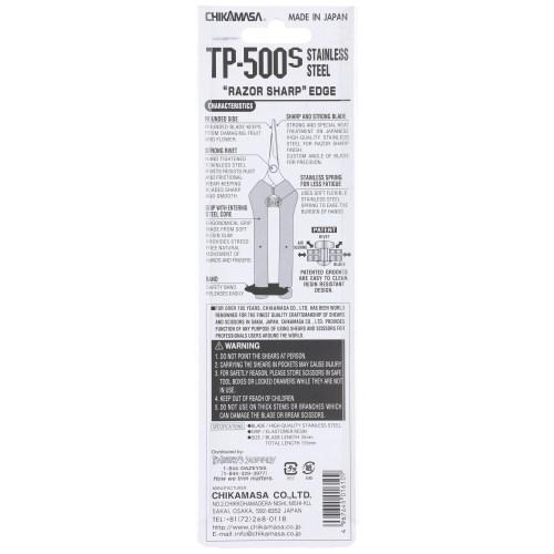 Chikamasa TP-500S