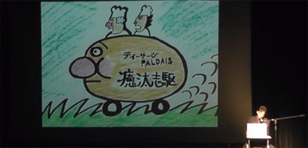 沖縄のアンパンマン方言解説12