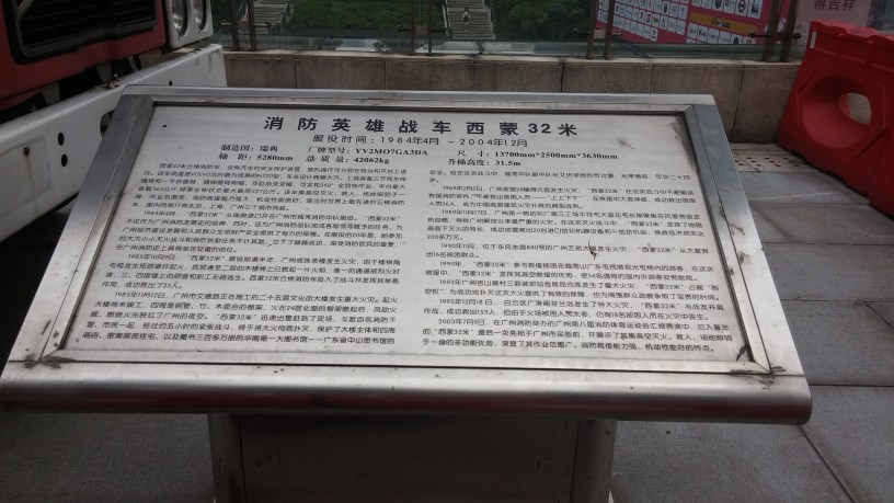Explanation of the firefighter statues...translation anyone?