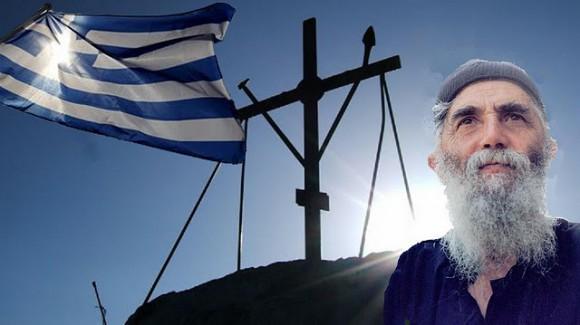 Άγιος Παΐσιος: «Υπάρχουν 10 Άγιοι στο Άγιο Όρος»! Σταματήστε να αμαρτάνετε Έλληνες! Γιατί η Ελλάδα δεν θα καταστραφεί!