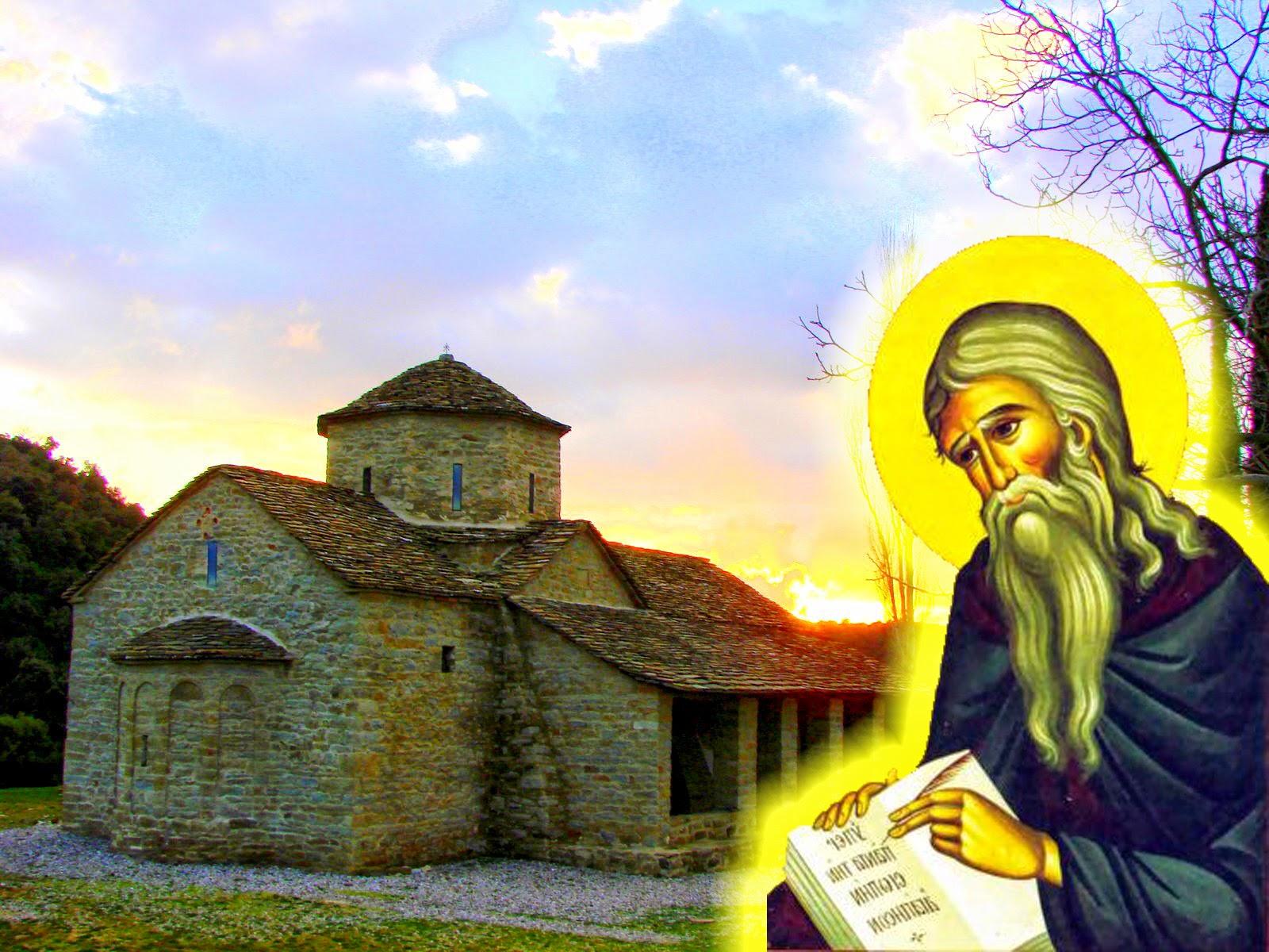 Ἁγίου Ἰσαάκ τοῦ Σύρου, περί Ἀρετῆς καί περί πίστεως καί γνώσεως