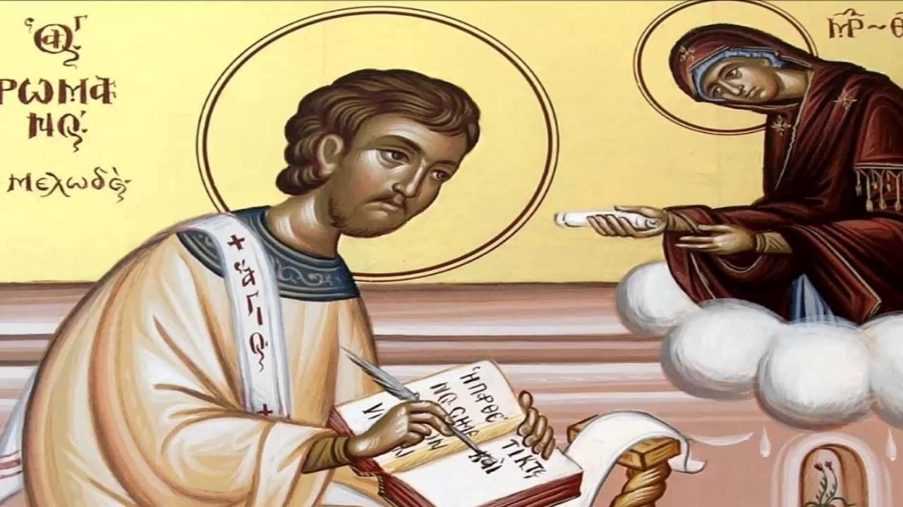 Κυριακή Β΄Λουκά –Ανανίου, Αποστόλου εκ των Ο΄, Ρωμανού του Μελωδού, Ιωάννου Κουκουζέλη