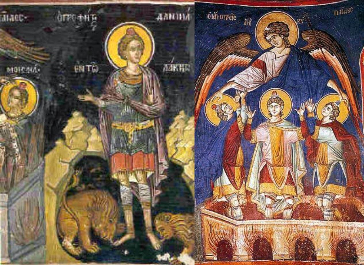 Κυριακή ΙΑ΄Λουκά, των Αγίων Προπατόρων, Δανιήλ του Προφήτου και των Τριών Παίδων, Ανανίου, Αζαρίου και Μισαήλ, Διονυσίου Αιγίνης του εν Ζακύνθω