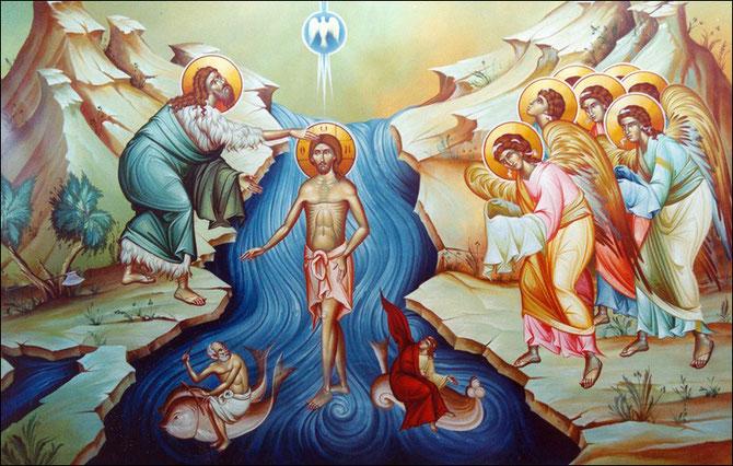 Τὰ Ἅγια Θεοφάνεια τοῦ Κυρίου ἡμῶν Ἰησοῦ Χριστοῦ.  Εσπερινός-Όρθρος-Θεία Λειτουργία
