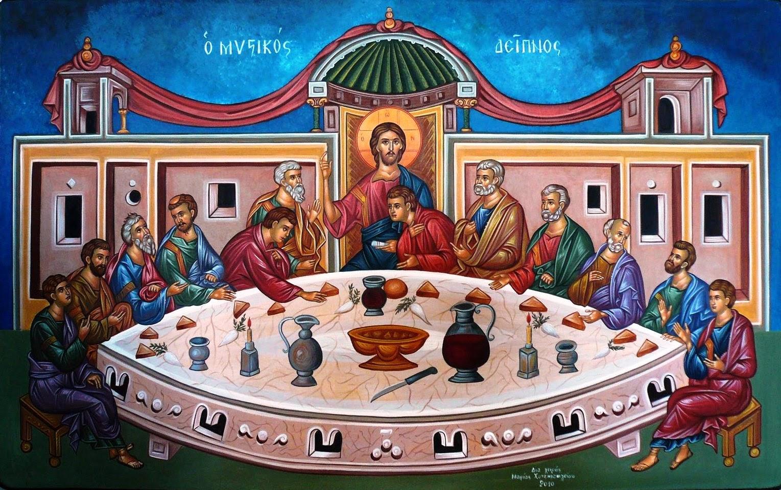 Μαθήματα Μεγάλης Εβδομάδος του μακαριστού Επισκόπου Αυγουστίνου Καντιώτη