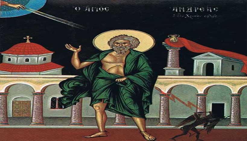 Ο Άγιος Ανδρέας ο δια Χριστόν Σαλός και ο (ομοφυλόφιλος) ακόλαστος ευνούχος