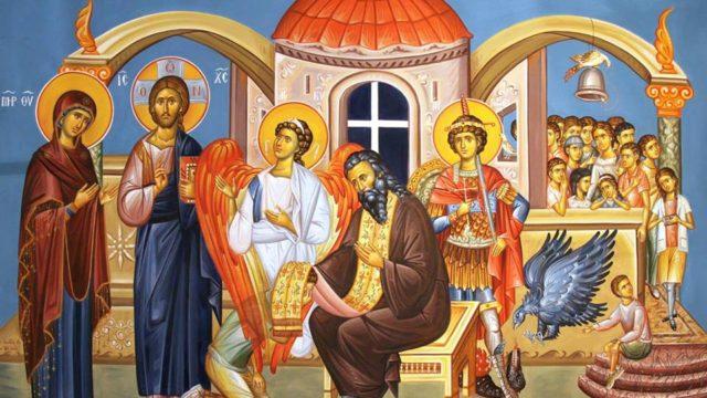 Ἡ ἐξομολόγησις τῶν παιδιῶν. Ἐκλεκτές διηγήσεις καί προσευχές γιά μικρά παιδιά. Γέροντος Κλεόπα Ἡλιέ