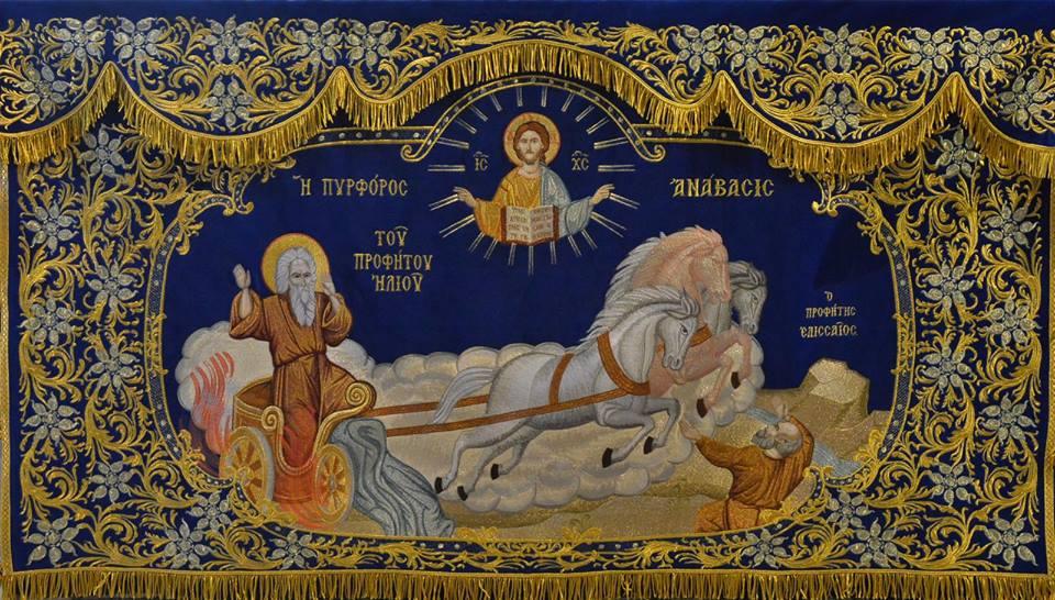 Ὁ ἀσυμβίβαστος ἀγωνιστής, Ἅγιος Προφήτης Ἠλίας ~ † Ἀρχιμ. Γεωργίου Καψάνη