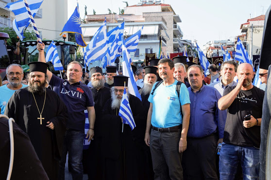 Πορεία διαμαρτυρίας στα Γιαννιτσά  για την Μακεδονία μας