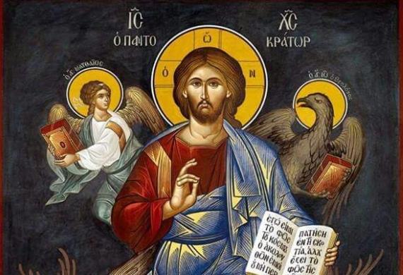 Στήν Ἁγία Γραφή βρίσκεται ἡ βιογραφία τοῦ κάθε ἀνθρώπου…Ὅσιος Ἰουστῖνος Πόποβιτς