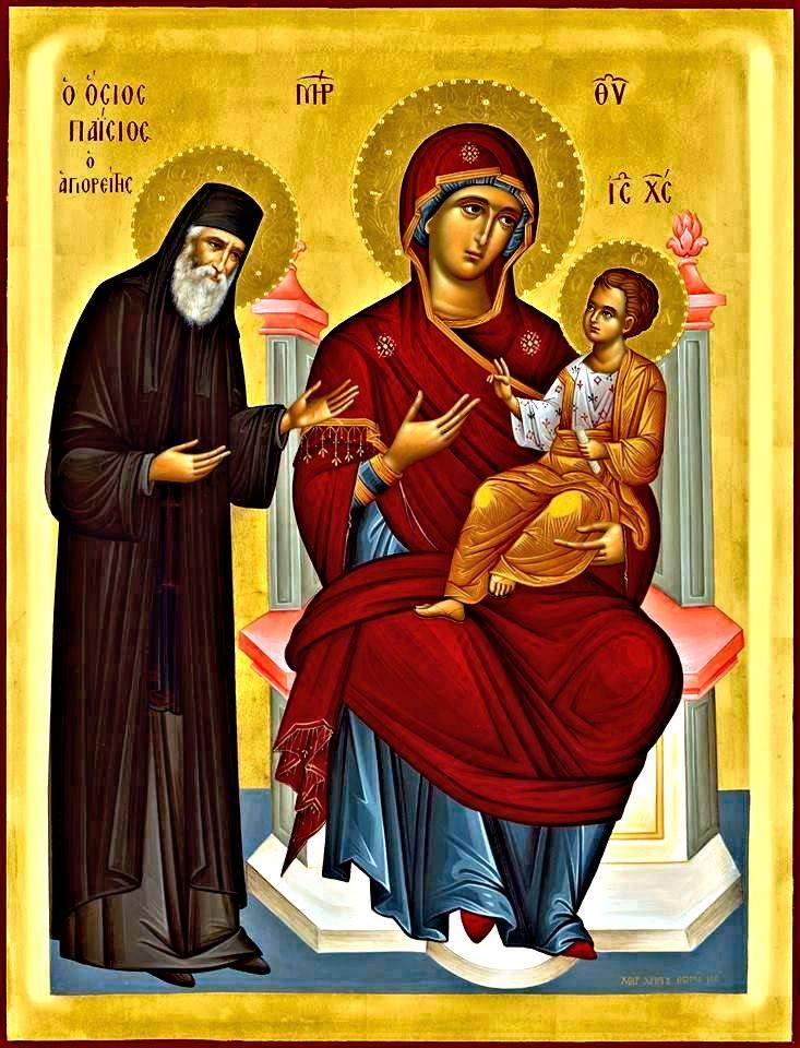 Άγιος Παΐσιος: Η Παναγία άλλαξε την σκληρή απόφαση του Θεού για το γένος μας