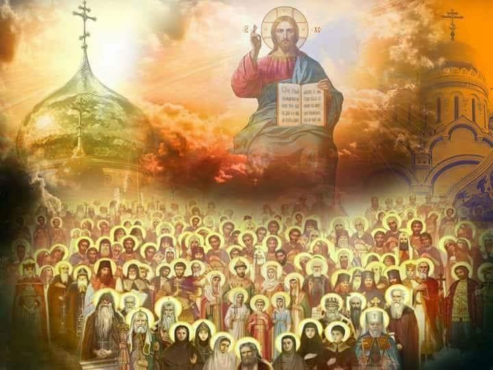 Η «Ουράνια Ιεραρχία» Αγίου Διονυσίου Αρεοπαγίτου - Άγιος Πατροκοσμάς