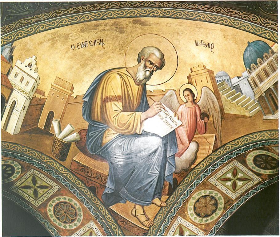 Ο Ευαγγελιστής Ματθαίος και το ευαγγέλιό του
