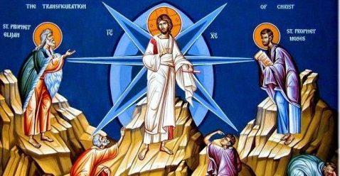 Λόγος στη Μεταμόρφωση του Σωτήρος ~ Αγίου Λουκά Αρχιεπισκόπου Κριμαίας