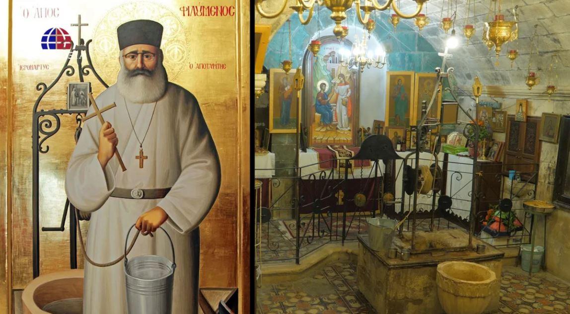 Ο Άγιος Ιερομάρτυς Φιλούμενος του Φρέατος του Ιακώβ († 29 Νοεμβρίου 1979)