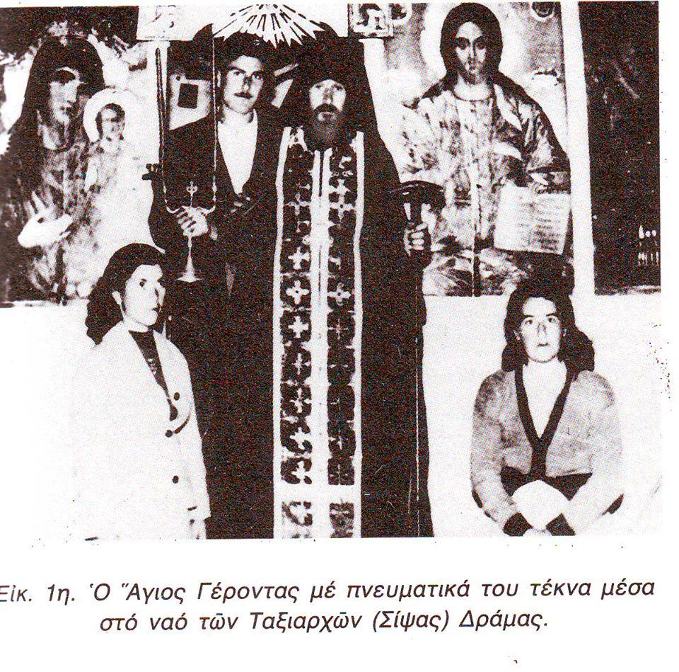 """Άγιος Γεώργιος Καρσλίδης: """"Αυτό να 'ξέρες με πόσα δάκρυα και προσευχή το κέντησα μέσα στη φυλακή, όταν ήμουν! Αυτό έχει πολλή ευλογία!"""""""