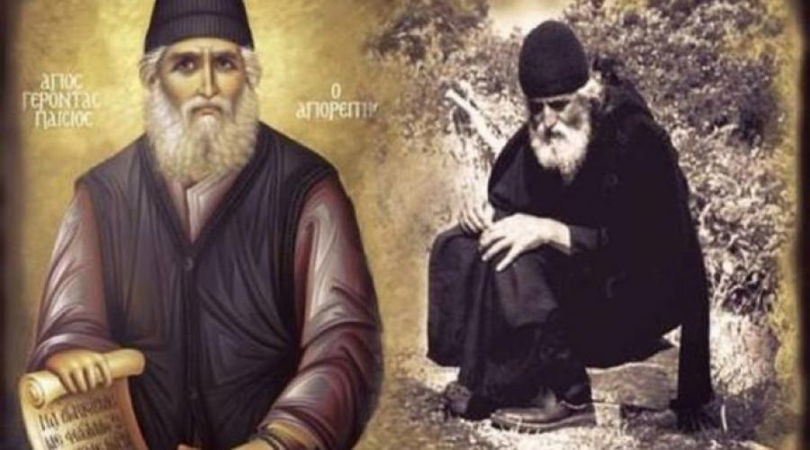 Ο Άγιος Παΐσιος για τον Εκκλησιασμό
