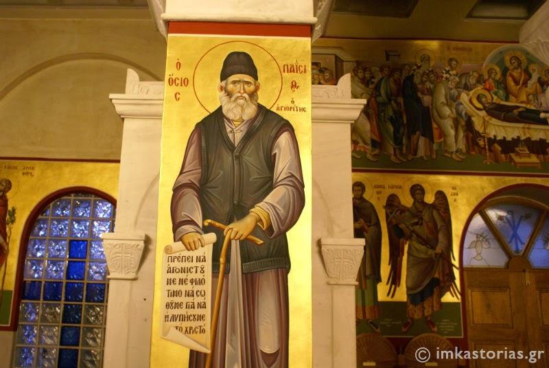 """Άγιος Παΐσιος: """"Χρειάζεται πνευματικός οδηγός στην πνευματική ζωή"""""""