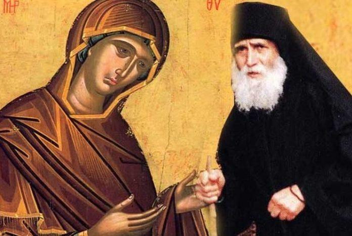 Συνομιλία με τον Άγιο Παΐσιο για την Παναγία και τους Αγίους