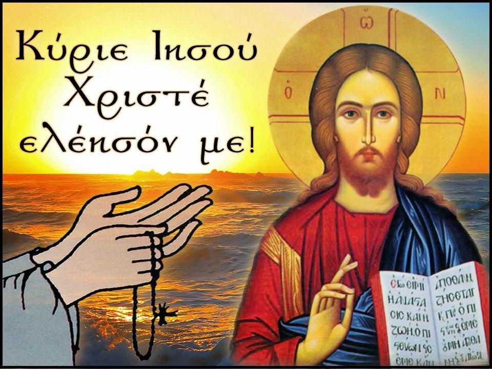 Άγιος Δημήτριος του Ροστώφ – Πνευματικό αλφάβητο: Κ   – Ανθρώπινη μηδαμινότητα και αδυναμία