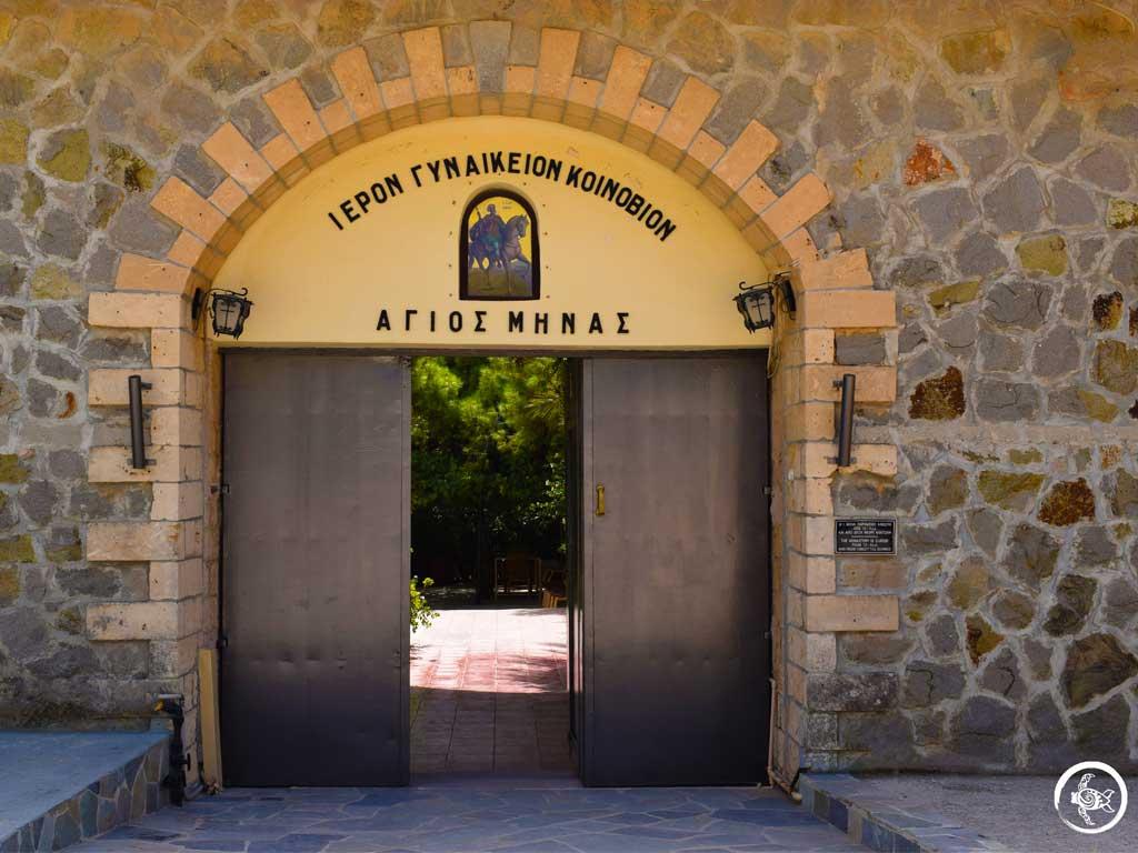 Το μοναστήρι του Αγίου Μηνά στην Αίγινα και η σύνδεση του Αγίου Μηνά με τον Άγιο Νεκτάριο