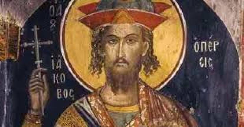 Άγιος Μεγαλομάρτυρας Ιάκωβος ο Πέρσης ~ Άγιος Νικόλαος Βελιμίροβιτς