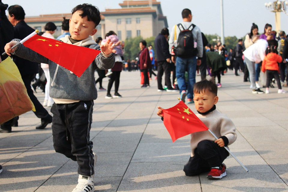 beijing flag kids dream repurpose life