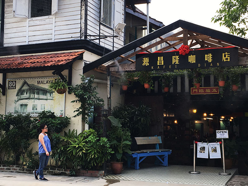agirlnamedclara kafe dian chinatown lorong panggung kl destination vintage chinese kopitiam