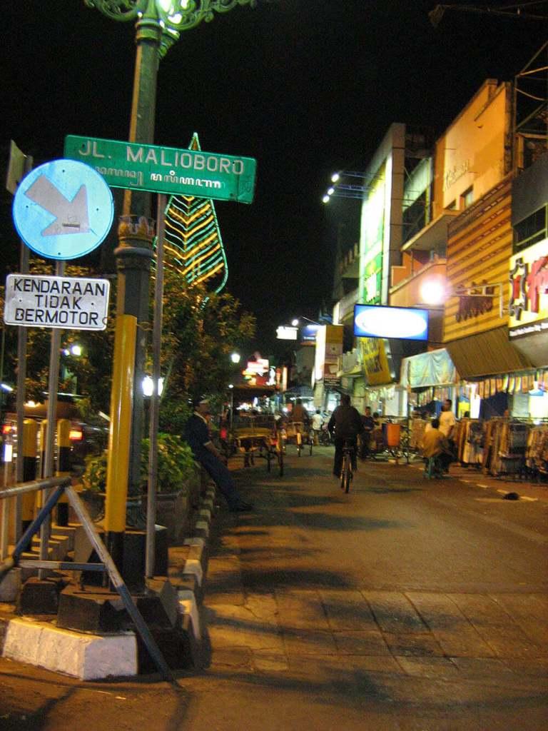 jalan malioboro night view street sign travel jogjakarta yogyakarta agirlnamedclara