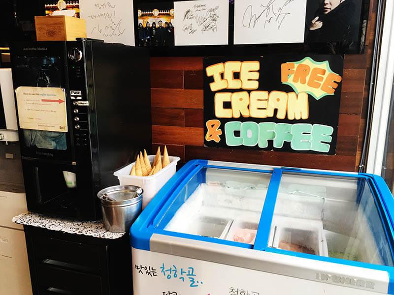 free unlimited ice cream qing he gu damansara uptown_agirlnamedclara