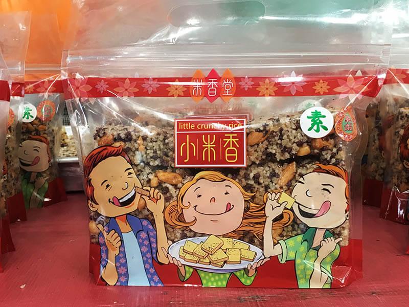 little crunchy rice snack lps sekinchan agirlnamedclara