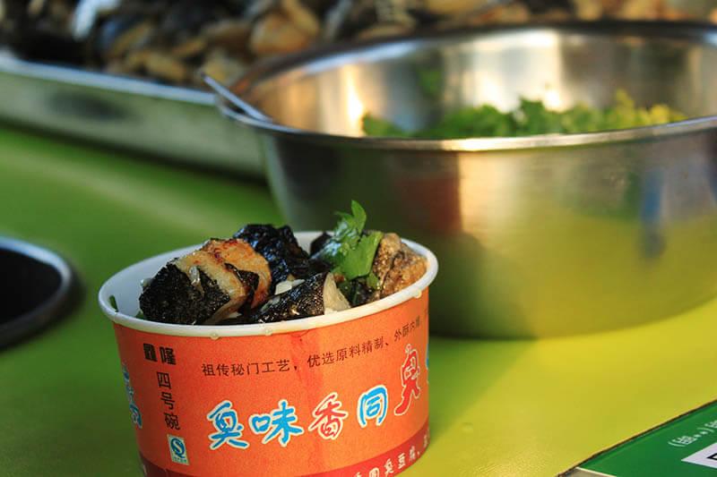 stinky tofu black street snack houhai beijing agirlnamedclara