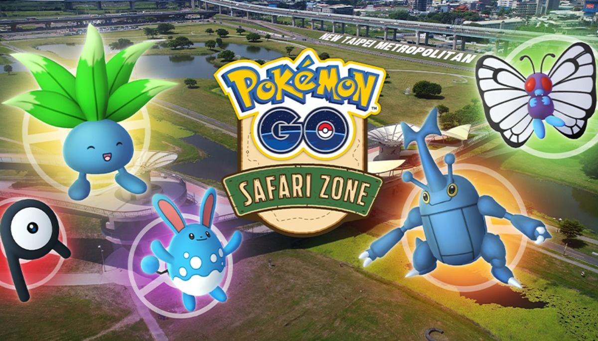 Pokémon GO又一盛會!新北『 Safari Zone 』確定登場啦 - 電獺少女