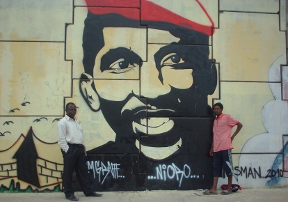 """Τόμας Σανκάρα – Μπουρκίνα Φάσο: παράδειγμα της παλιάς """"καλής Ευρώπης των αρχών και αξιών"""""""