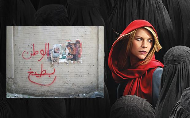 Homeland is Racist in Arabic.