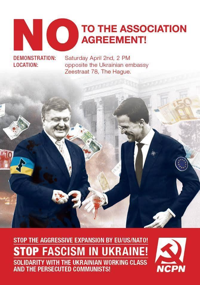 Statement On The Ukraine Eu Association Agreement