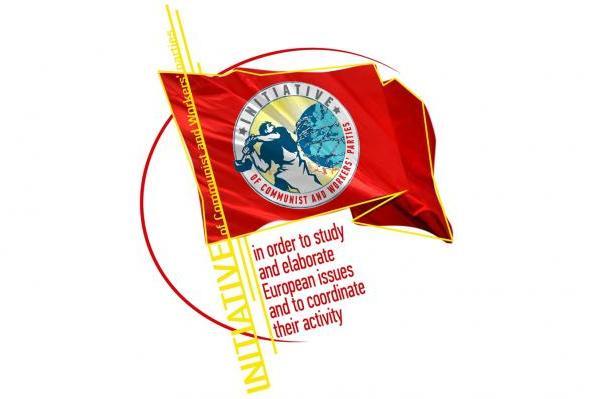 Γραμματεία Ευρωπαικής Κομμουνιστικής Πρωτοβουλίας: Ανακοίνωση για αλληλεγγύη με το βενεζουελάνικο λαό και το ΚΚ Βενεζουέλας